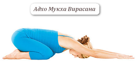 Йога для укрепления спины - Вириасана