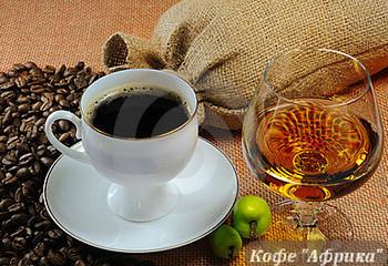 рецепт кофе африка