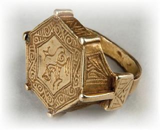 притча кольцо