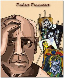 картины Пабло Пикассо