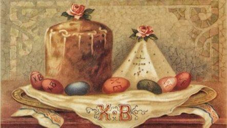 Основные советы, как праздновать пасху