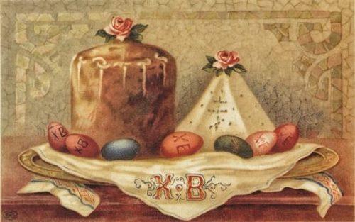 советы как праздновать пасху