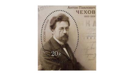 8 качеств воспитанного человека по Антону Чехову