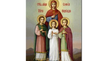 30 сентября — День Веры, Надежды, Любви и матери их Софии