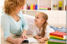 Как научить детей решать свои проблемы