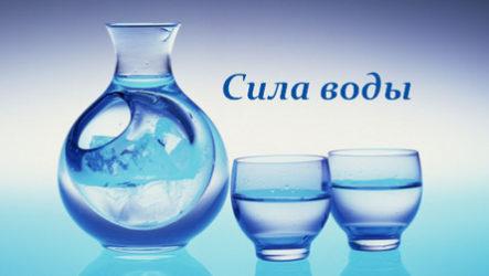 Советы доктора Неумывакина