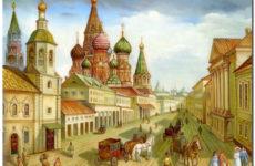 История московских поговорок и крылатых фраз