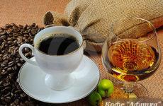 Рецепт кофе «Африка»