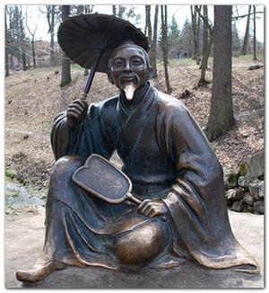 притча о счастливом мудреце