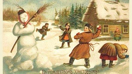 Русские традиционные зимние игры