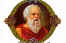 Как победить в споре. Метод Сократа