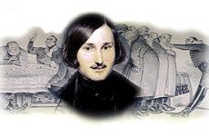 Николай Гоголь. Цитаты, высказывания, размышления