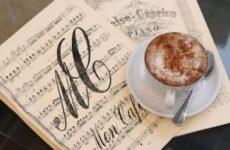 Утренний английский кофе