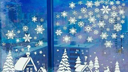 Две снежинки