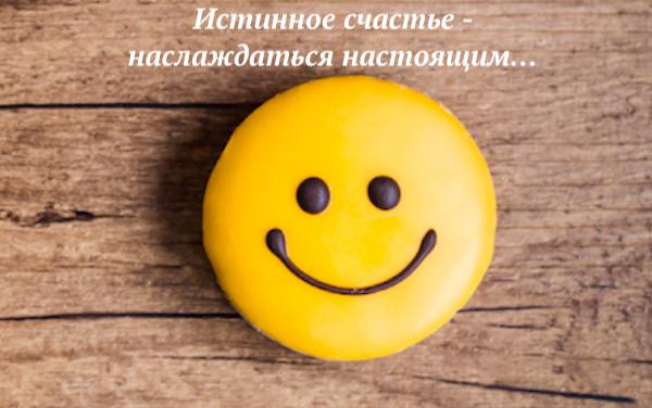 Советы Дейла Карнеги