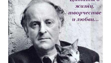 Лучшие цитаты Иосифа Бродского
