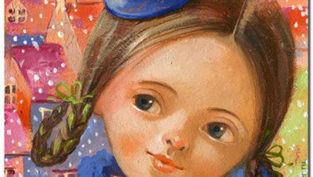 11 Октября — Международный день девочек