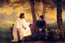 Интервью с БОГОМ