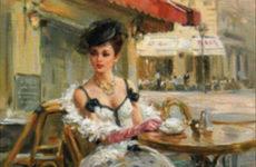 Женщина с запахом кофе