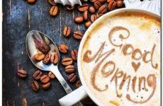 10 причин, почему стоит пить кофе