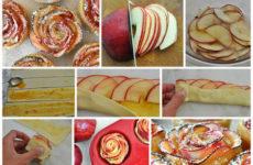 Сладкая выпечка «Яблочная роза»